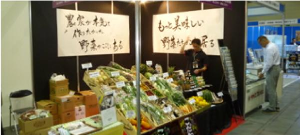 インテックス大阪 【関西】外食ビジネスウィーク2016に参加しました