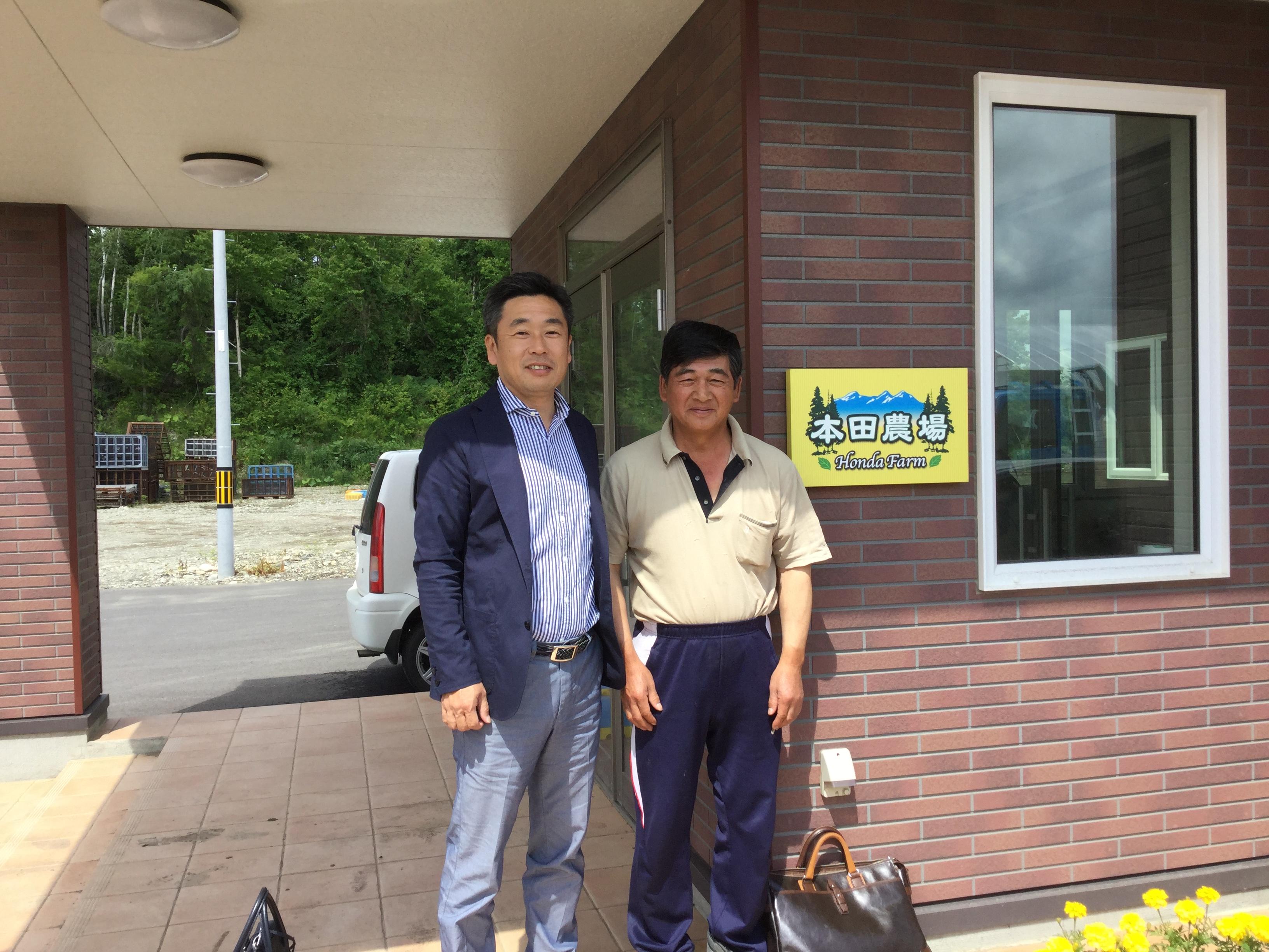 北海道産地訪問